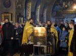 19 декабря 2020 г. Никола Зимний