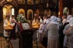 2014 г. Праздник Вознесения Господня