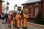 2017-день памяти св.Варвары                            _16
