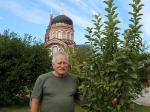 2020 г. Яблочный спас_15