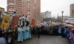 День народного единства в Павлово-Посадском благочинии  2013 г.