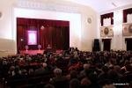 IV Димитриевские чтения