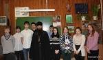 Миссионерское посещение школы-интернат