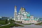 2020 г. Поездка в Истру и Звенигород_1