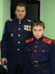 «Православный казачий центр»_1
