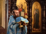Праздник Казанской иконы Божией Матери._4