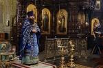 2019_Введение во храм Пресвятой Богородицы._16
